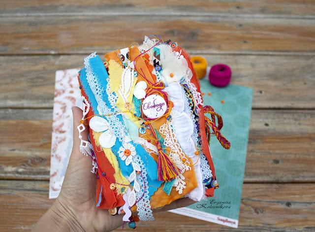 @Evgeniia Kolesnikova #scrap #scrapbooking #notebook