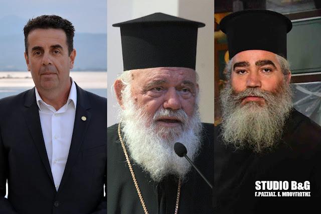 Τον Αρχιεπίσκοπο Ιερώνυμο προσκάλεσε ο Δήμαρχος Ναυπλιέων για τον εορτασμό του Ευαγγελισμού