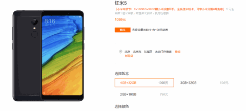 Xiaomi Redmi 5 Model RAM 4GB Mulai Rilis Di China