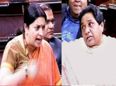 BSP leader Mayawati, who had been totally taken down by Union Minister Smriti Irani on Wednesday, got a chance to get back at her on Friday.  Both the leaders had clashed in Rajya Sabha over the suicide of Hyderabad university dalit student Rohith Vemula.