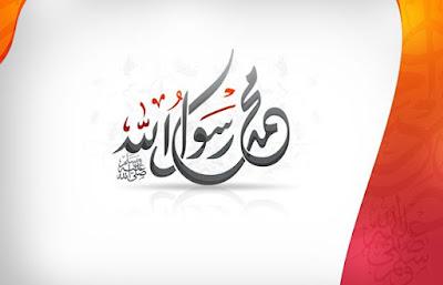 Mengikuti Sunnah Rasulullah