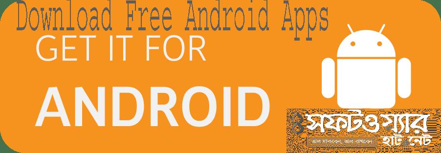 Google Play Store থেকে Dollar $ ছাড়াই Paid Apps , Software , Games ডাউনলোড করুন সম্পুর্ন ফ্রিতে (100% working)