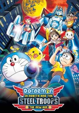 Doraemon the movie nobita and steel troops song youtube.