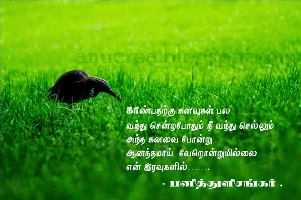 Vairamuthu Kavithaigal Books Pdf
