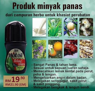 naz-jomshopping.blogspot.com: Jamu Ratu Malaya (JRM ...