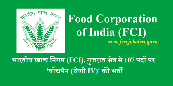 FCI Gujarat Answer Key Download