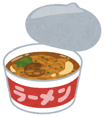 カップラーメンのイラスト(醤油ラーメン)