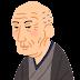 中国人「FGOのフィギュアに日本の万年筆持たせてみた」中国では西洋メーカーよりも日本メーカーの万年筆のほうが人気?(海外の反応)