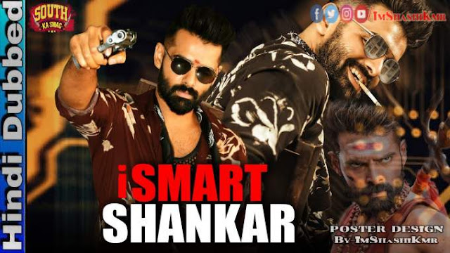 iSmart Shankar Hindi Dubbed Full Movie Download - iSmart Shankar movie in Hindi Dubbed new movie watch movie online website Download