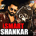 iSmart Shankar 2019 Hindi Dubbed Full Movie Release Date Confirm | Ram Pothineni Nabha