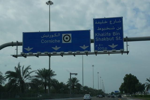 Corniche de Abu Dhabi