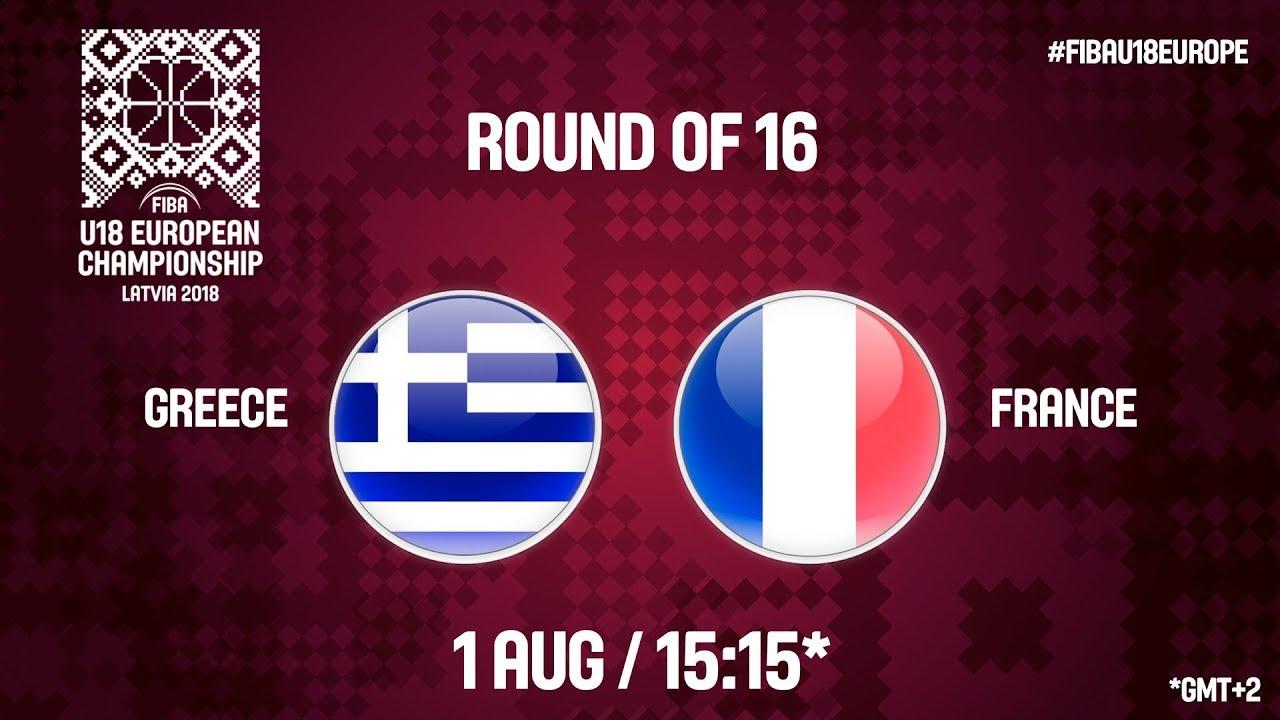 Ελλάδα - Γαλλία ζωντανή μετάδοση στις 16:15 από την Λετονία, για το Ευρωπαϊκό Εφήβων (Φάση των 16)