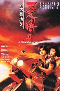 A Moment of Romance II (1993) – ผู้หญิงข้าใครอย่าแตะ ภาค 2 [พากย์ไทย]