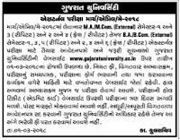 Gujarat University Admission 2018