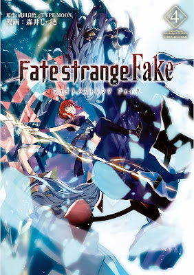 Fate/Strange Fake 第01-04巻 zip online dl and discussion
