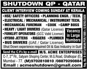 Latest Qatar Petroleum Shutdown jobs