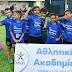 Οι Αθλητικές Ακαδημίες ΟΠΑΠ γιόρτασαν την Ευρωπαϊκή Εβδομάδα Αθλητισμού #ΒeActive