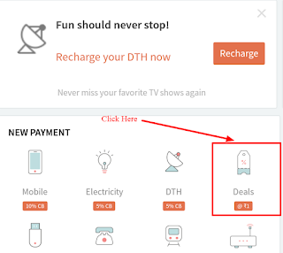 freecharge free recharge offer