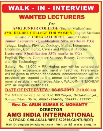 AMG Junior College / Degree College for Women,Chilakaluripet, Lecturers Jobs 2019 Recruitment Walk-in interview