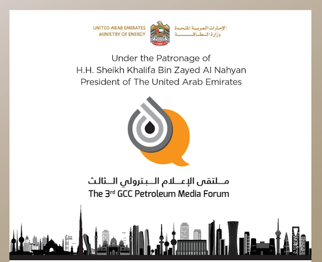 UAE to Host 3rd GCC Petroleum Media Forum - April 19-20, 2017 Special Guests Include Saudi Oil Minister & OPEC Secretary General