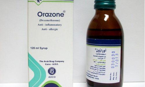 أورازون Orazone لعلاج الحساسيه