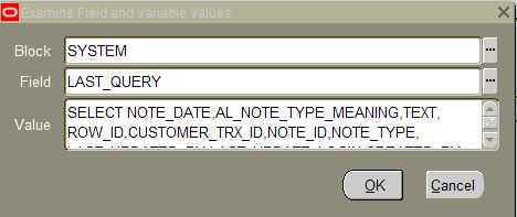 Oracle Apps Tutorial : Find Last Query in Forms and OAF