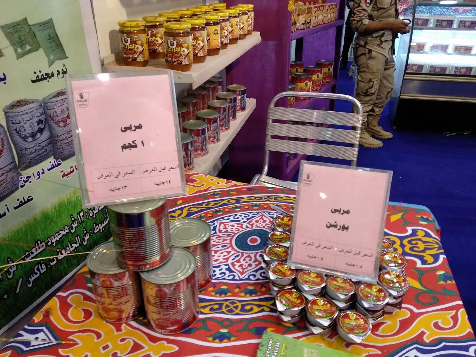 عروض اسعار معرض اهلا رمضان 2018