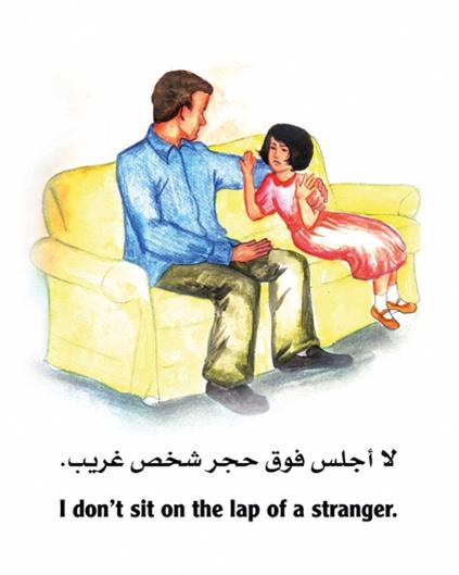 كتاب لا تلمسني pdf