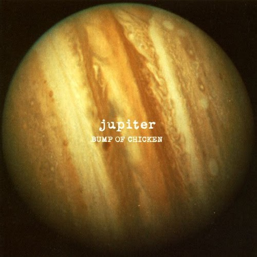 Download jupiter rar, zip, flac, mp3, hires