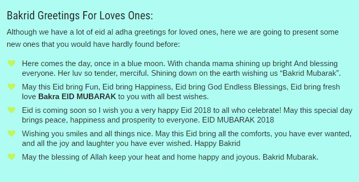 Bakrid 2018 Greetings For Loved Ones, Friends