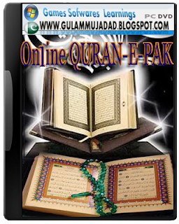 Online QURAN-E-PAK Audio Translations In English and Urdu - Free