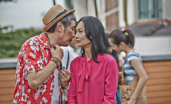 Tony Liu and Kara Wai in a scene from MRS K (2017)