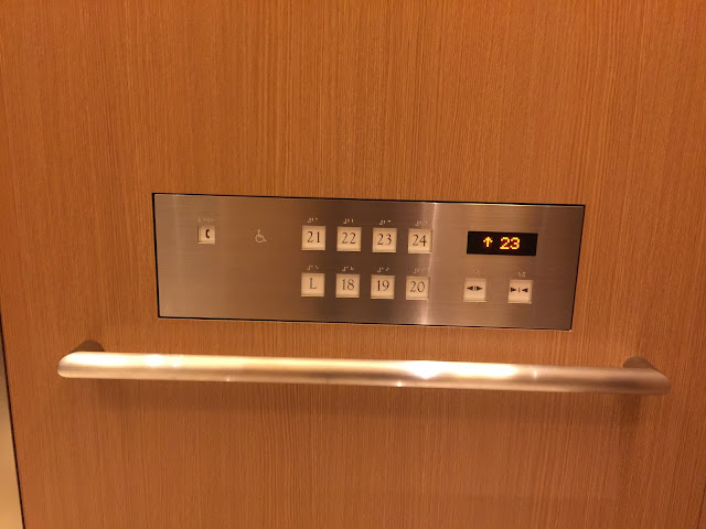 JR Gate Tower Hotel Nagoya elevator
