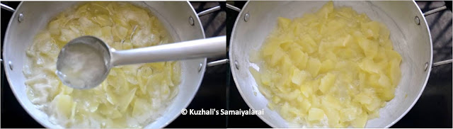 RAW MANGO PACHADI/ HOW TO MAKE MANGO SWEET PACHADI - MAANGAI PACHADI RECIPE