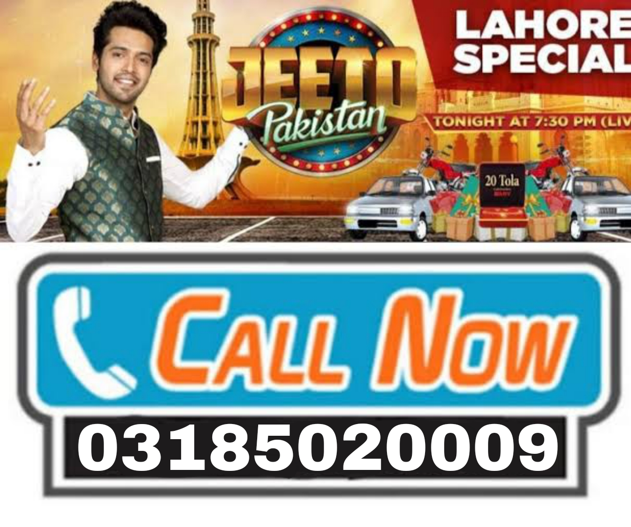 Jeeto Pakistan Helpline | Jeeto Pakistan Number | 03185020009