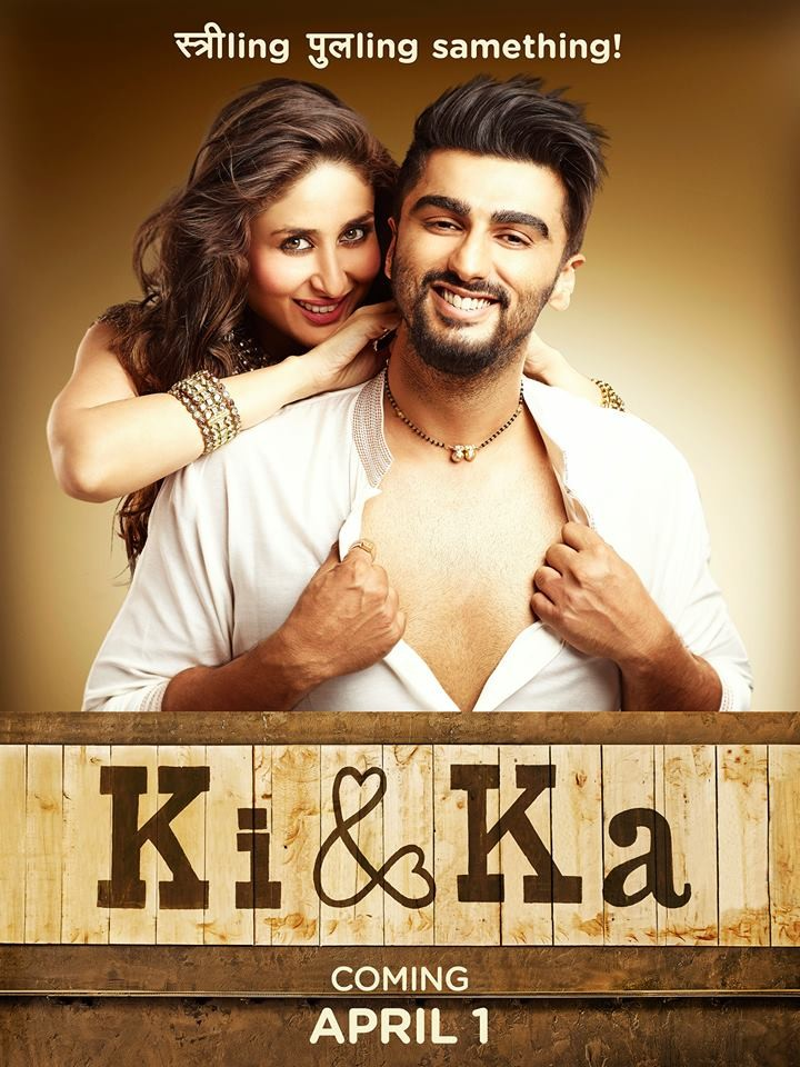 Ki & Ka 2016 Hindi pDVDRip 100mb HEVC Mobile bollywood movie Ki & Ka 100mb dvd rip hevc mobile movie compressed small size free download or watch online at https://world4ufree.ws
