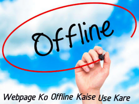 Google-Chrome-Browser-Me-Web-Page-Ko-Offline-Kaise-Use-Kare