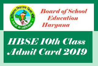 Haryana Board 10th Admit card 2019, HBSE Admit card 2019 10th, HBSE 10th Class Roll Number 2019