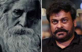 Amitabh Bachchan First Look in Sye Raa