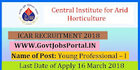 Central Institute for Arid Horticulture Recruitment 2018- Young Professional – I