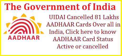 UIDAI-AADHAAR Card Status Active or Inactive,UIDAI Cancelled 81 Lakhs AADHAAR Cards Over all in India so Want to know AADHAAR Card Status Active or cancelled Click Below Link  how to know AADHAAR Card Status, Status of AADHAAR Card, how to know Active or cancelled AADHAAR card,aadhaar card active or inactive,uidai-aadhaar-card-status-active-or-inactive