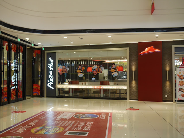 Pizza Hut at the Mudanjiang Wanda Plaza