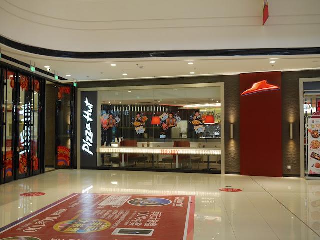 Pizza Hut at the Mudanjiang Wanda Plaza