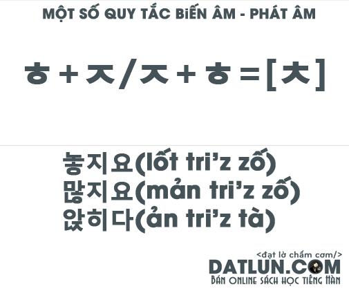 Một số quy tắc biến âm - phát âm tiếng Hàn chuẩn