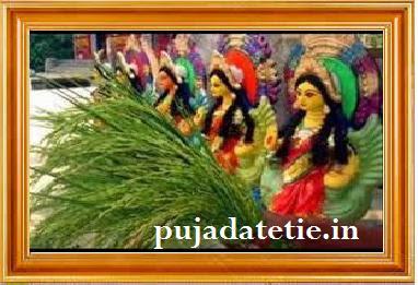 2017 Lakshmi Puja