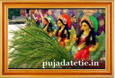 2017 Lakshmi Puja Date