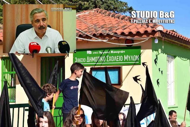 Γ. Μανιάτης: Η κυβέρνηση ΣΥΡΙΖΑΝΕΛ κλείνει άλλο ένα σχολείο