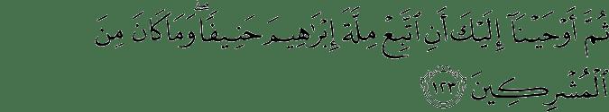 Surat An Nahl Ayat 123
