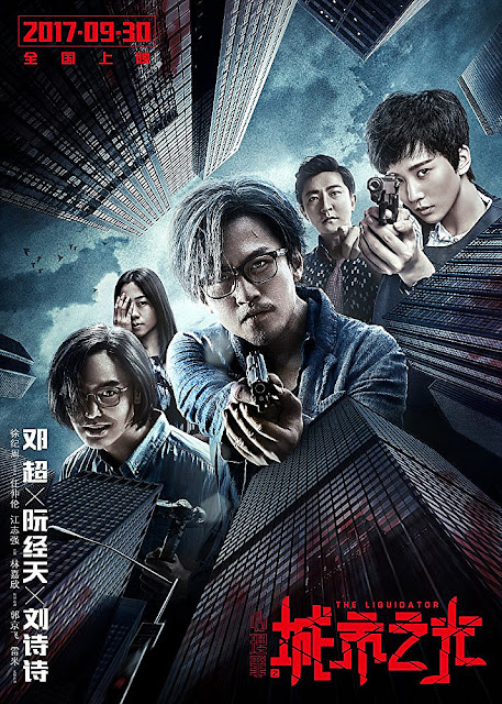 Sinopsis Film Mandarin The Liquidator (2017)