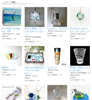 https://hands-gallery.com/shop/toiro-glass/exhibits/121979